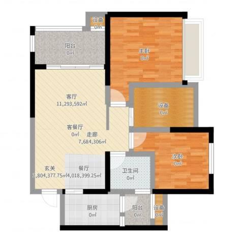 金辉融侨半岛香弥山1号2室2厅1卫1厨84.00㎡户型图