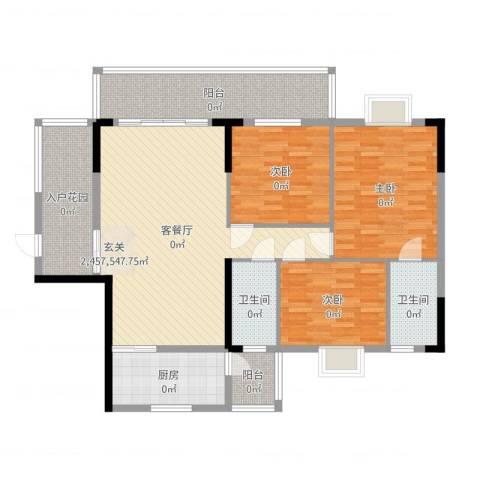 朗晴轩3室2厅2卫1厨140.00㎡户型图