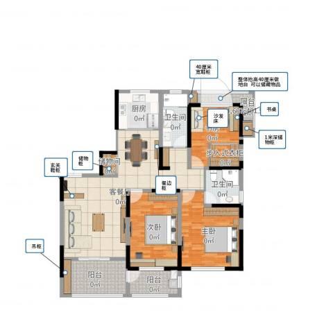 苏建名都城3室2厅2卫2厨143.00㎡户型图
