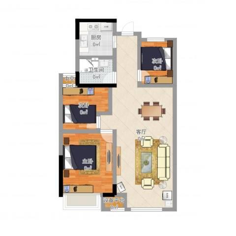 新城悠活城3室1厅1卫1厨82.00㎡户型图