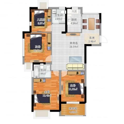 苹果园・幸福城4室1厅3卫1厨124.00㎡户型图
