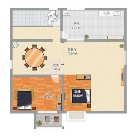 恒信沁园春1室2厅1卫1厨167.00㎡户型图