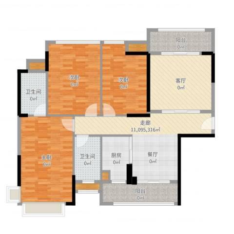 中源国际城3室2厅2卫1厨130.00㎡户型图
