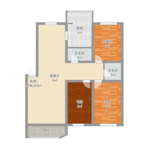 宝来雅居3室2厅2卫1厨115.00㎡户型图