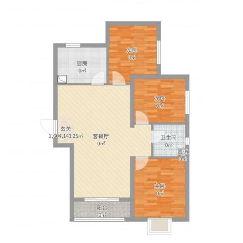 水岸荣华3室2厅1卫1厨93.00㎡户型图