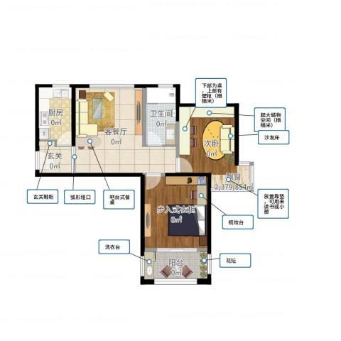 中冶祥腾宝月花园1室2厅1卫1厨80.00㎡户型图