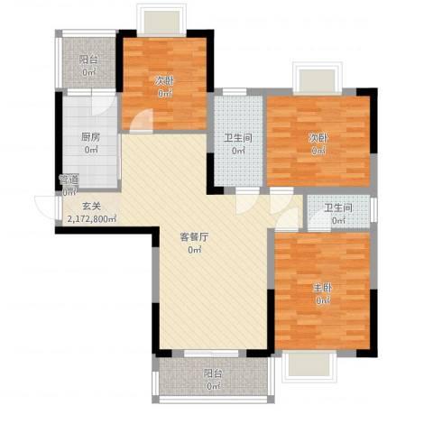 上海城黄浦花苑二期3室2厅2卫1厨99.00㎡户型图