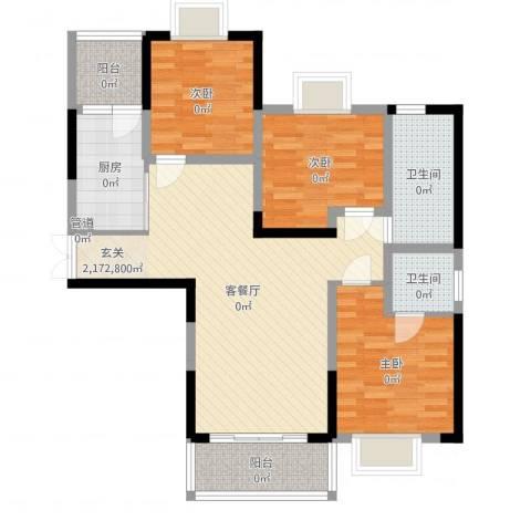 上海城黄浦花苑二期3室2厅2卫1厨97.00㎡户型图