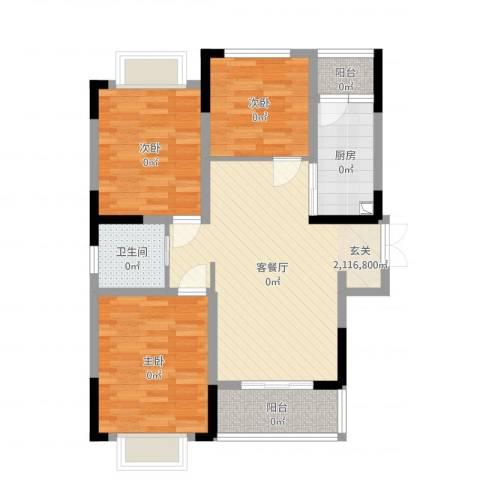 上海城黄浦花苑二期3室2厅1卫1厨87.00㎡户型图