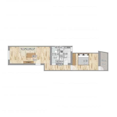 西罗园南里1室1厅1卫1厨63.00㎡户型图