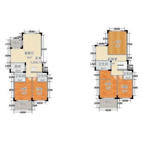 白云山庄4室2厅4卫1厨221.00㎡户型图