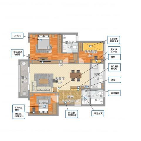 古塘丽景三期2室2厅9卫8厨124.00㎡户型图