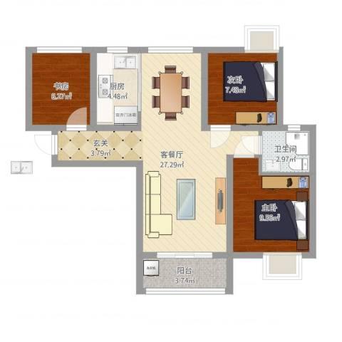 鑫苑世家3室2厅1卫1厨77.00㎡户型图