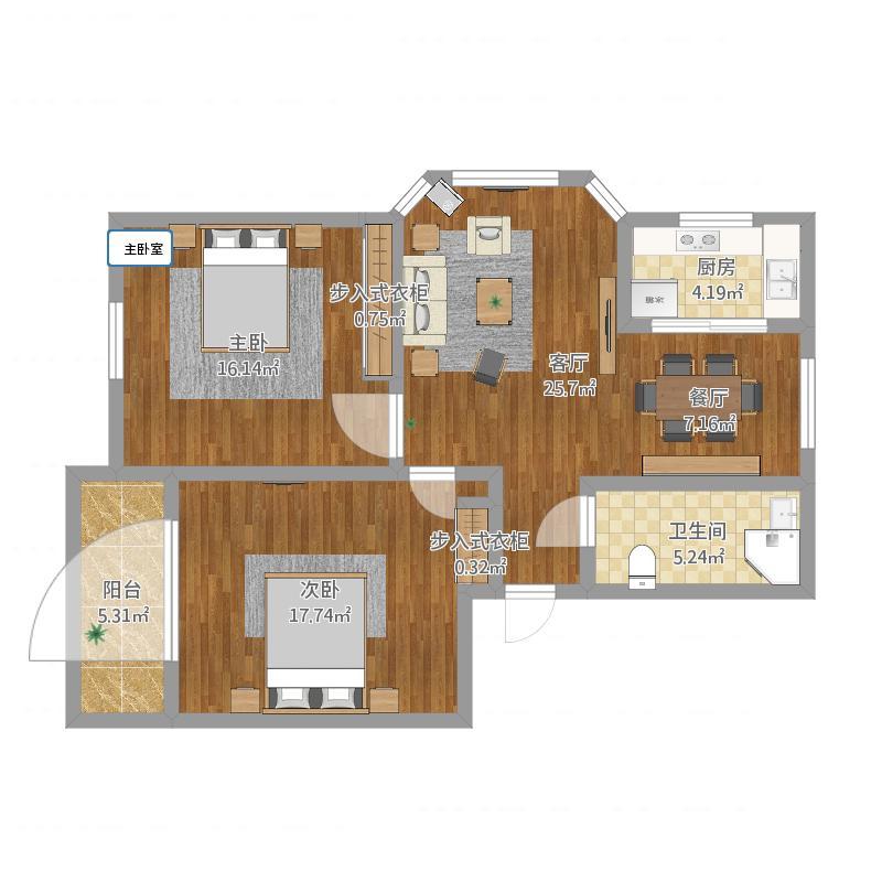 户型两室两厅
