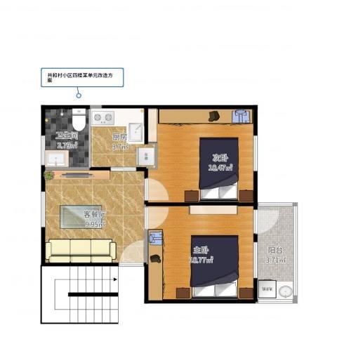越秀区共和村小区2室2厅1卫1厨52.00㎡户型图