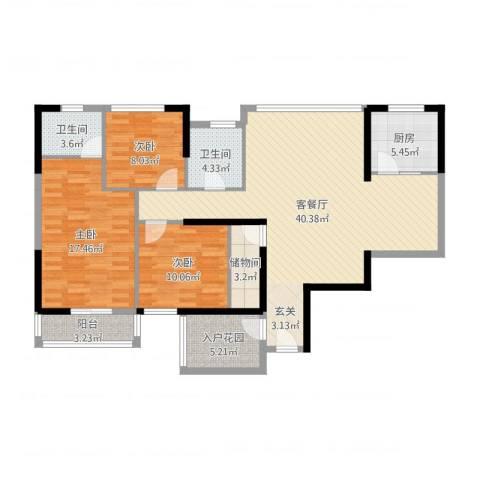 连城别苑四期3室2厅2卫1厨126.00㎡户型图