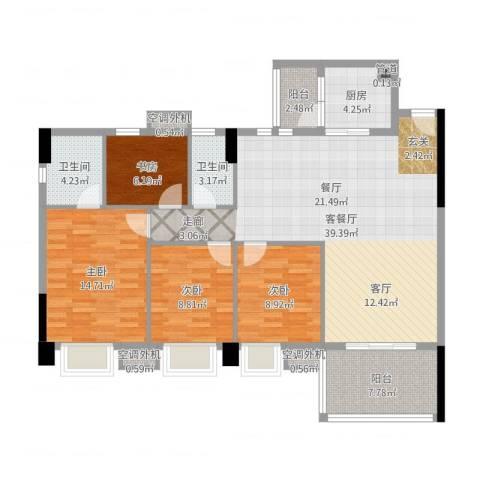 地王广场二期4室2厅2卫1厨127.00㎡户型图