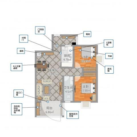 百色班小姐东方国际方案2室2厅1卫1厨90.00㎡户型图
