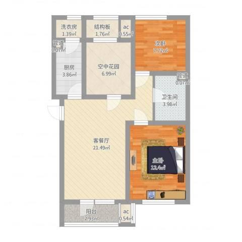 世茂・萨拉曼卡2室2厅1卫1厨80.00㎡户型图