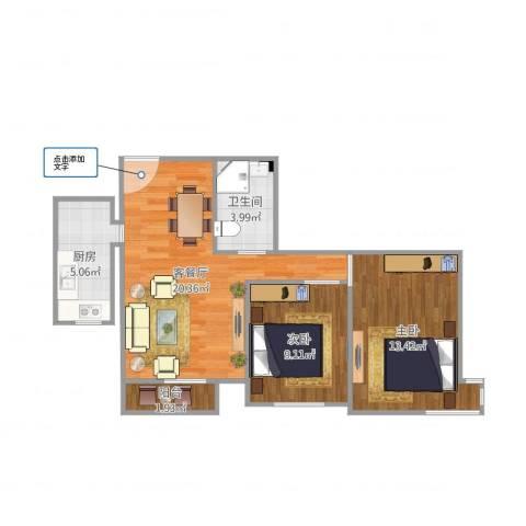 龙康新苑2室2厅1卫1厨67.00㎡户型图