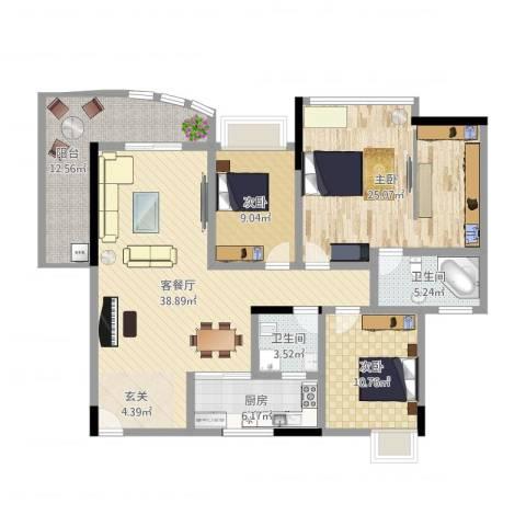 蔚蓝星湖三期3室2厅2卫1厨139.00㎡户型图