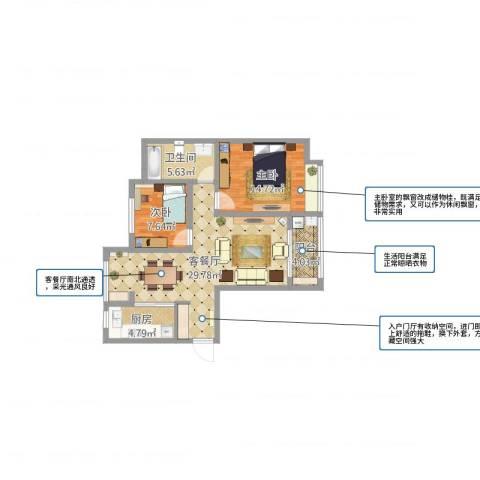 浦东花园2室2厅1卫1厨83.00㎡户型图