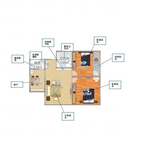 南苑小区2室2厅1卫1厨88.00㎡户型图