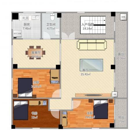 灵溪美居3室3厅1卫1厨165.00㎡户型图