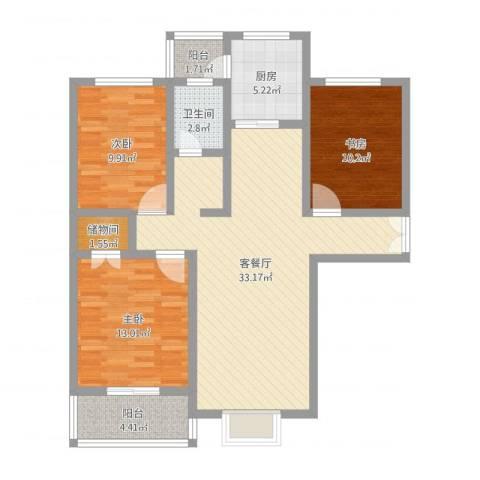 河畔春天3室2厅1卫1厨102.00㎡户型图