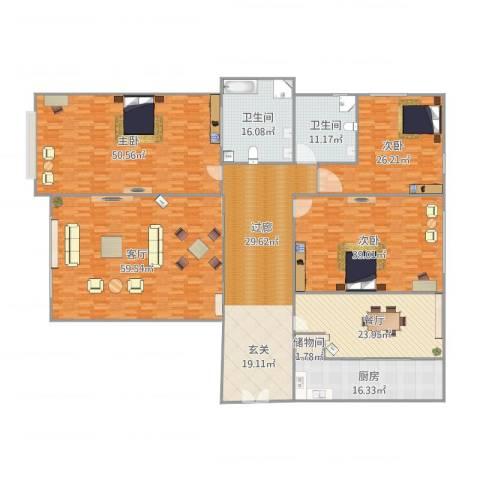 瓯北国际华城3室1厅2卫1厨231.00㎡户型图