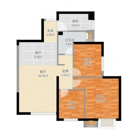 荔城公馆3室1厅1卫1厨101.00㎡户型图