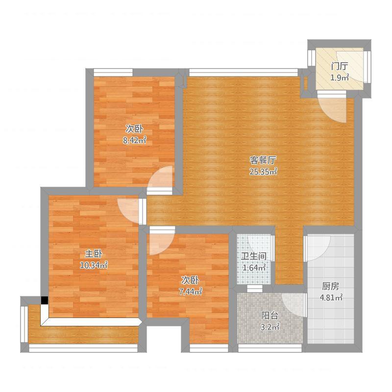 样板间全屋设计需求模板(wenchu8910256)_2016-03-24-1818