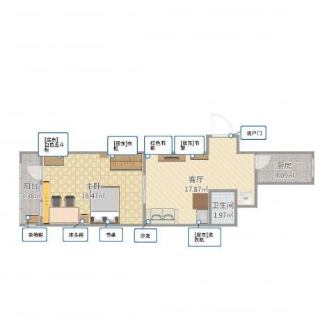 三里屯南路1室1厅1卫1厨45.78㎡户型图