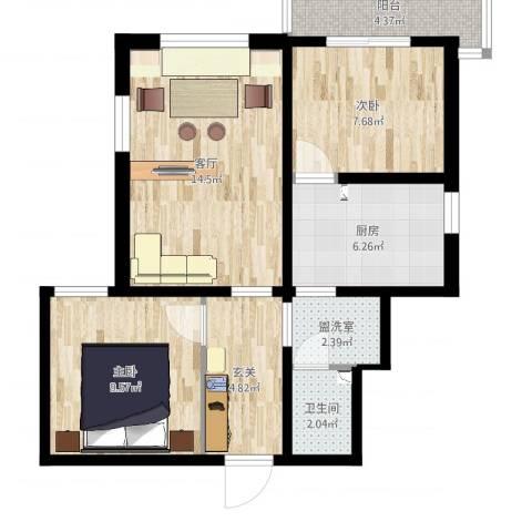 十里堡北里2室3厅1卫1厨65.00㎡户型图