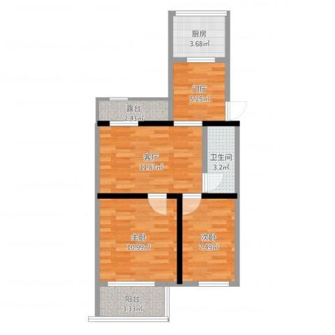 郁花园一里2室1厅1卫1厨70.00㎡户型图