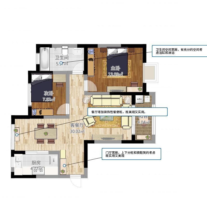 浦东花园平面布置图