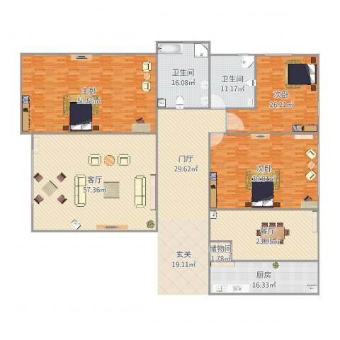 瓯北国际华城3室2厅2卫1厨303.00㎡户型图