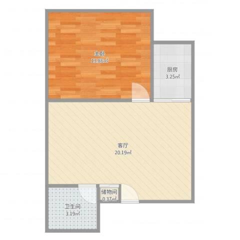 青年居易1室1厅1卫1厨51.00㎡户型图