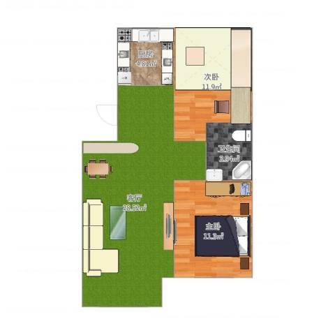 V街区2室1厅1卫1厨76.00㎡户型图