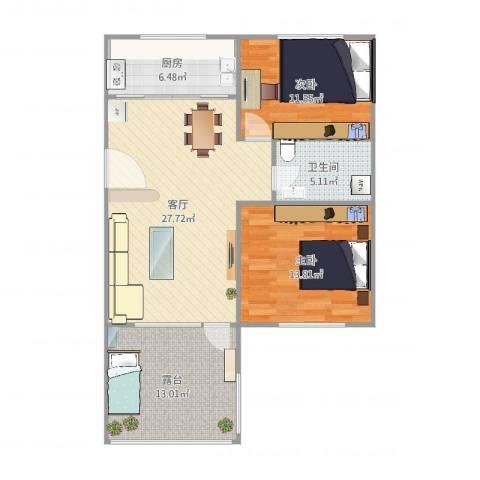 府街庭院2室1厅1卫1厨97.00㎡户型图