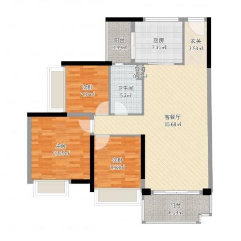 祥利上城3室2厅1卫1厨109.00㎡户型图