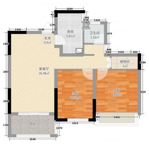港龙香港城2室2厅1卫1厨90.00㎡户型图