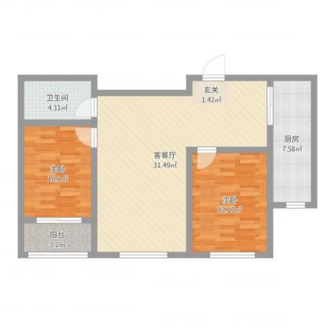 永和公馆2室2厅1卫1厨86.00㎡户型图