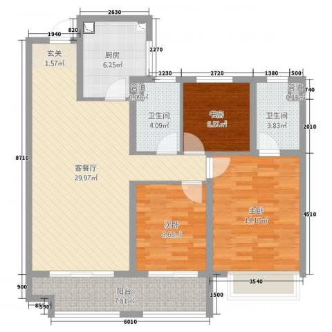 华润绿地・凯旋门3室2厅2卫1厨118.00㎡户型图