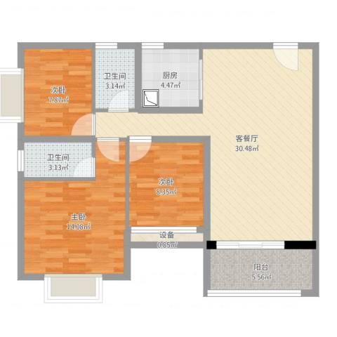 凯茵豪庭3室2厅2卫1厨97.00㎡户型图