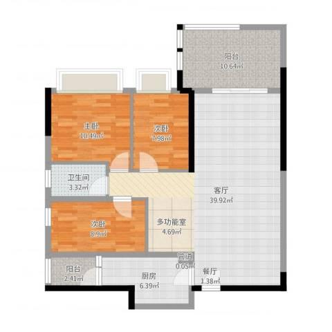 DADA的草地3室1厅2卫1厨113.00㎡户型图