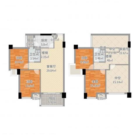 怡丰翠云轩4室2厅2卫1厨166.00㎡户型图