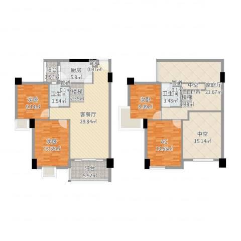 怡丰翠云轩3室2厅2卫1厨168.00㎡户型图