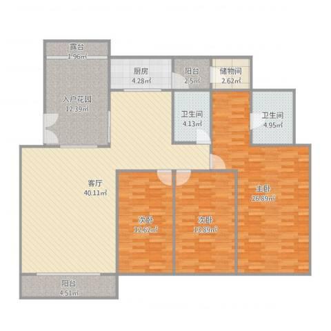 中海万锦豪园3室1厅2卫1厨164.00㎡户型图