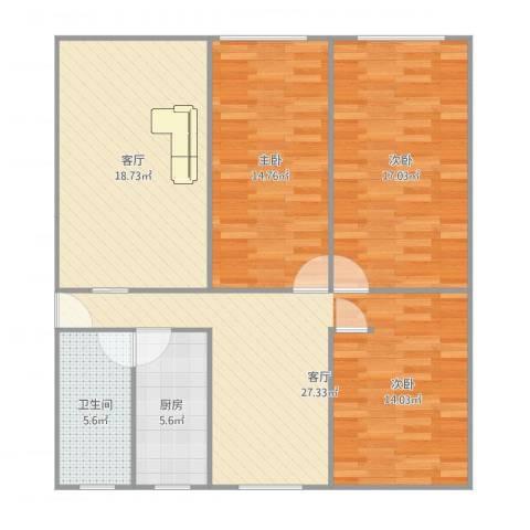 清涧四街坊2室2厅1卫1厨111.00㎡户型图